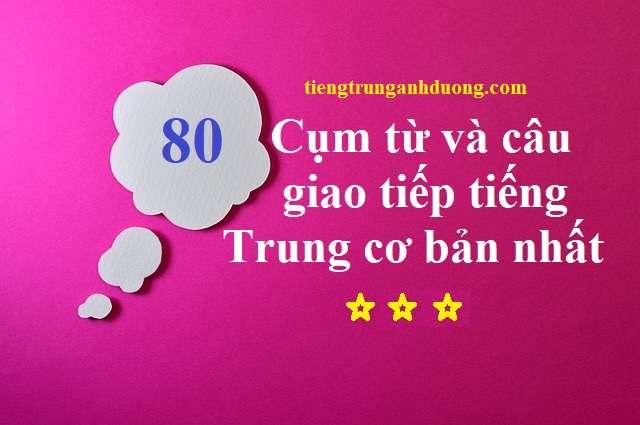 80 cụm từ và câu giao tiếp tiếng Trung cơ bản