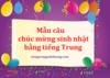 Mẫu câu chúc mừng sinh nhật tiếng Trung hay và ý nghĩa