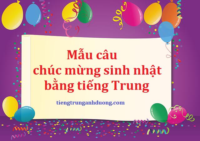 Chúc mừng sinh nhật tiếng Trung