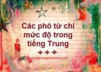 Các phó từ chỉ mức độ trong tiếng Trung