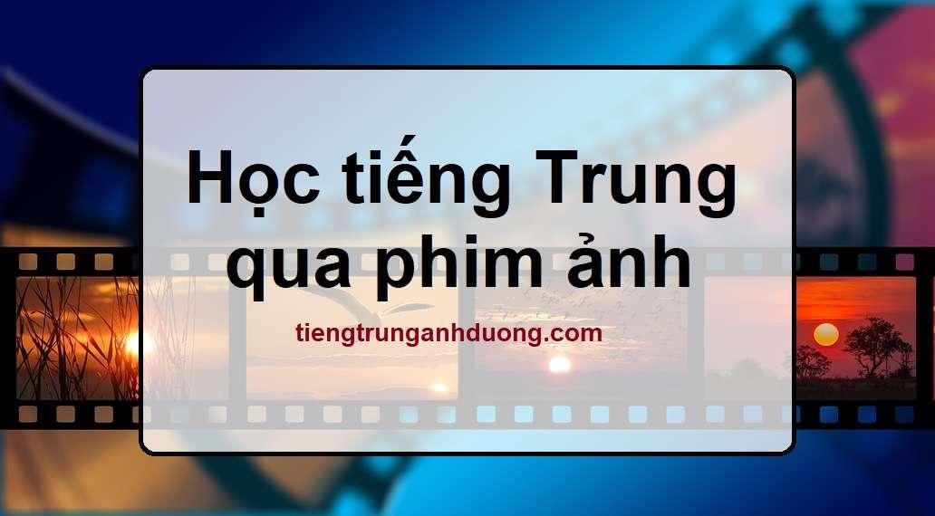 học tiếng Trung qua phim ảnh