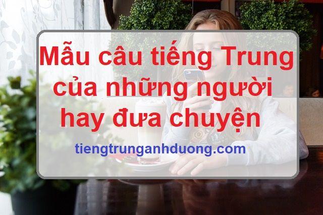 mẫu câu tiếng Trung của người hay đưa chuyện