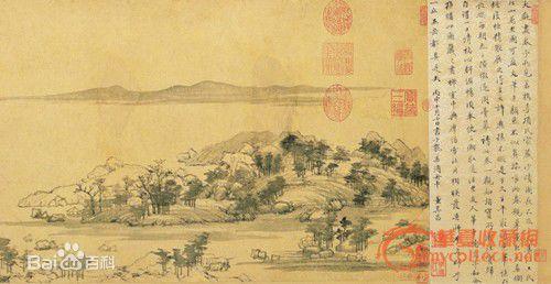 Phú Xuân Sơn cư đồ-Hoàng Công Vọng