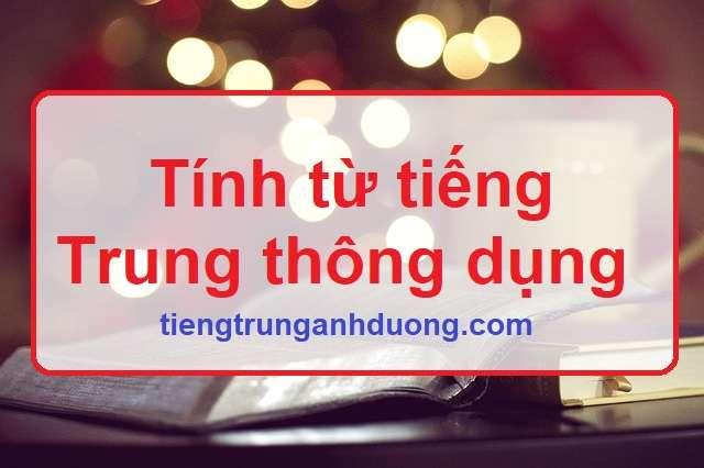 Tính từ tiếng Trung thông dụng