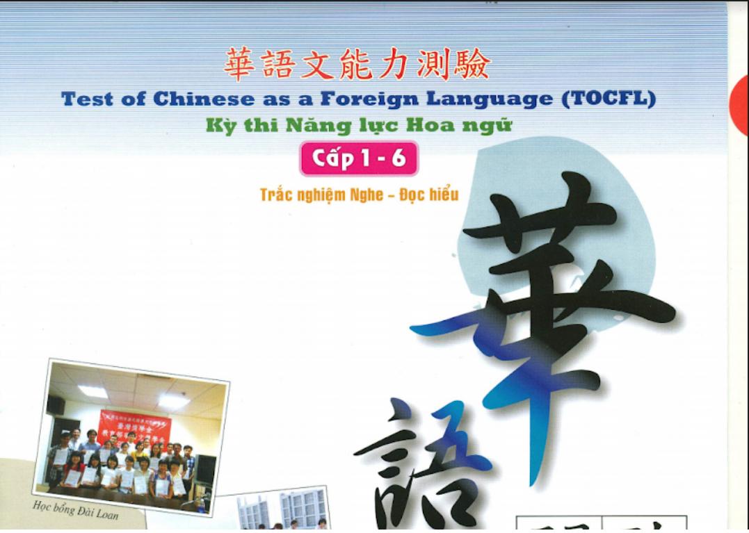 Tài liệu luyện thi TOCFL - Đề thi TOCFL mẫu