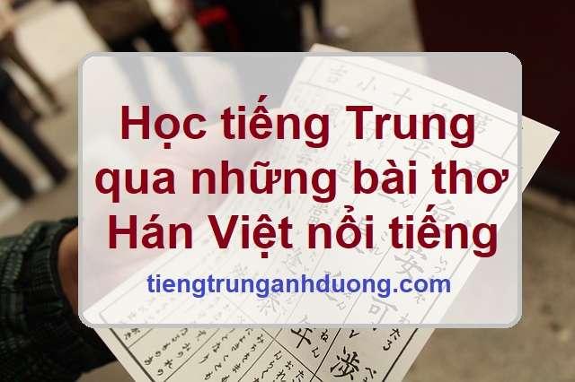 Tuyển tập những bài thơ Hán Việt hay