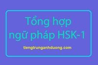 Tổng hợp ngữ pháp HSK-1