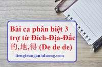 Bài ca phân biệt 3 trợ từ Đích-Địa-Đắc 的,地,得 (De de de)