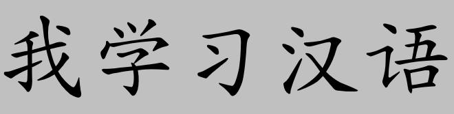 Font chữ Khải
