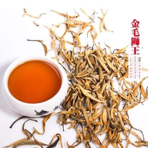 Hồng trà Điền Hồng