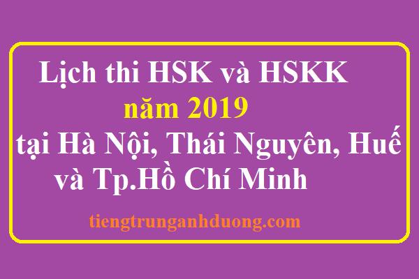 Lịch thi HSK và HSKK năm 2019 tại Hà Nội, Thái Nguyên, Huế và Tp.Hồ Chí Minh