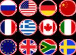 Tên tiếng Trung các quốc gia và vùng lãnh thổ