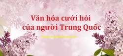 Văn hóa cưới hỏi của người Trung Quốc