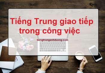 Tiếng Trung giao tiếp trong công việc