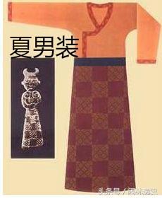 Trang phục nam thời nhà Hạ