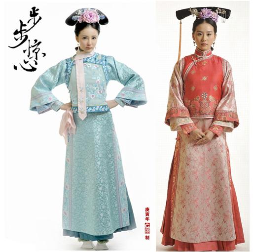 Trang phục nữ đời Thanh