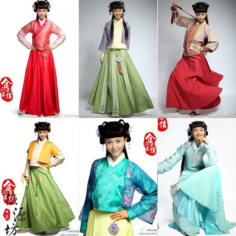Trang phục nữ thời Minh
