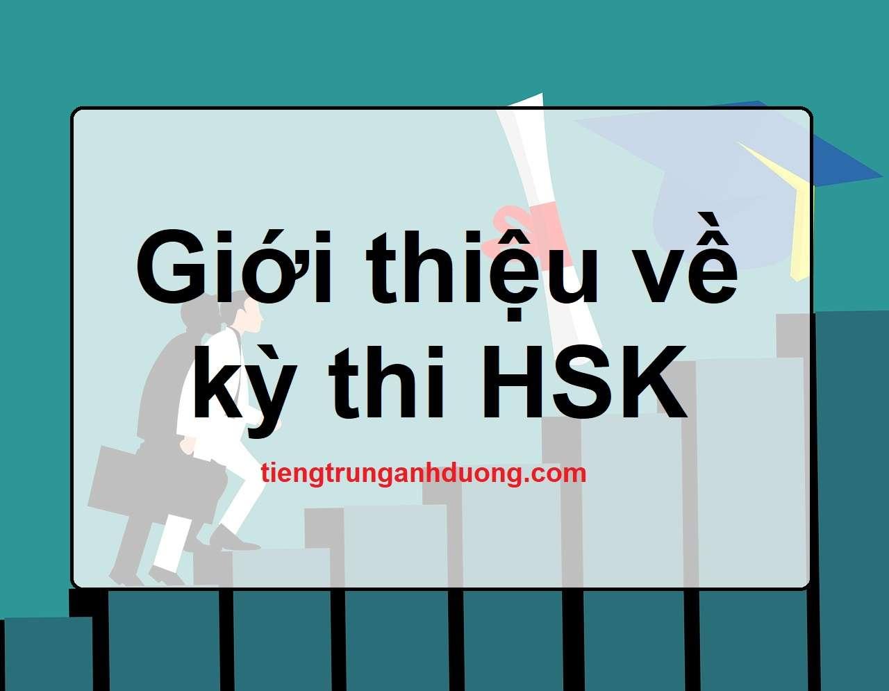 giới thiệu về kỳ thi năng lực HSK