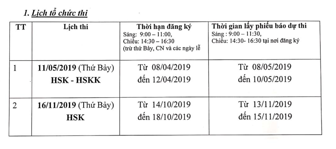 lịch thi hsk năm 2019 tại đại học ngoại ngữ quốc gia 01