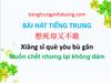Học tiếng Trung Quốc qua bài hát: Muốn chết nhưng lại không dám - 想死却又不敢Xiǎng sǐ què yòu bù gǎn