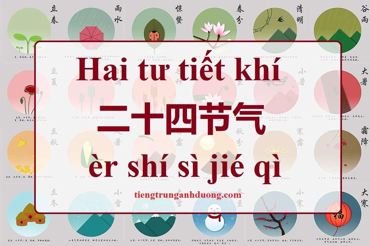 24 tiết khí tiếng Trung