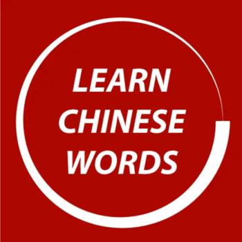 Hướng dẫn sử dụng ứng dụng Học từ vựng tiếng Trung siêu tốc