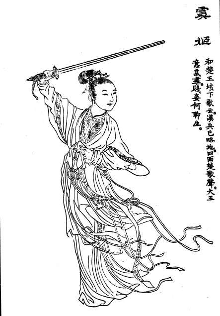 Ngu Cơ múa kiếm