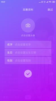 Hướng dẫn cách sử dụng và tải tik tok Trung Quốc mớinhất