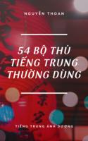 Các bộ thủ thường dùng nhất trong tiếng Trung