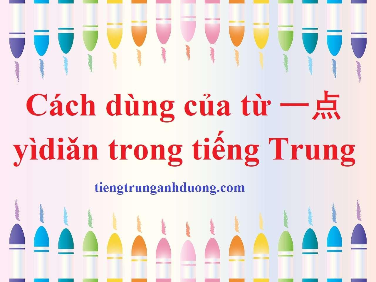 Cách dùng của từ 一点 yìdiǎn trong tiếng Trung