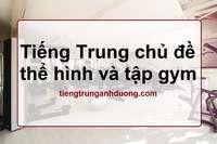 Từ vựng và câu tiếng Trung giao tiếp chủ đề thể dục thể hình và tập gym