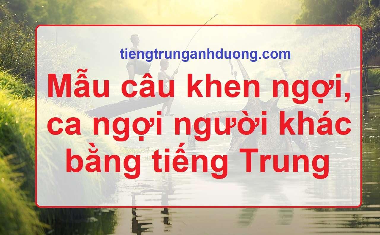 Mẫu câu khen ngợi, ca ngợi người khác bằng tiếng Trung