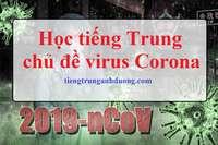 Virus Corona tiếng Trung là gì? Học tiếng Trung qua chủ đề về Corona virus