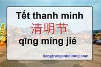 Tết thanh minh清明节 qīng míng jié, nguồn gốc, ý nghĩa và các hoạt động