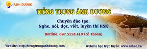 Thông báo đổi tên trang fanpage Học tiếng Trung Quốc trực tuyến